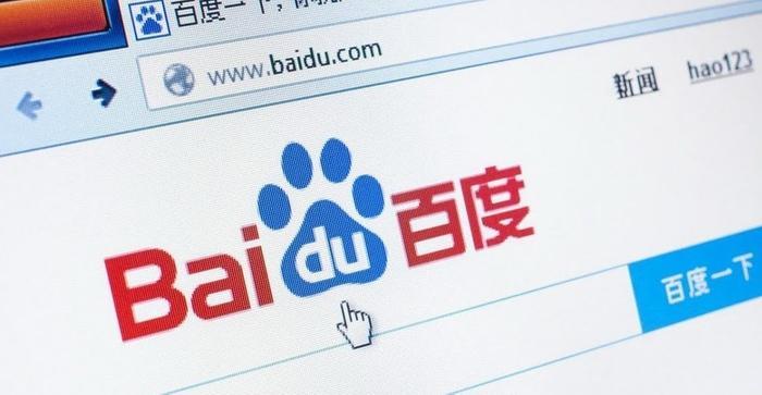Tạo tài khoản Baidu từ Việt Nam, thành công 100%